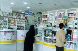 ممنوعیت فروش دارو در داروخانه اینترنتی