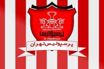 توقیف و حراج لوگوی باشگاه پرسپولیس باحکم دادگاه