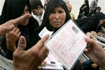 مصوبه جدید درباره تابعیت فرزندان مادران ایرانی