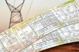 برق ۱۵ سازمان پرمصرف قطع شد