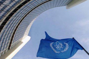 واکنش آژانس به گام سوم کاهش تعهدات ایران