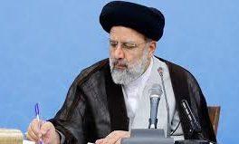 رئیسی:بهسرعت تجدیدنظر و رسیدگی منصفانه شود/صدور قرارمنعتعقیب برای ۴۱بازداشتی اعتراضات کارگری خوزستان