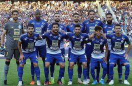 افزایش شانس استقلال برای صعود مستقیم به لیگ قهرمانان آسیا