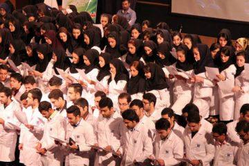 محرز شدن ۲۳۰ تخلف در انتقال دانشجویان پزشکی