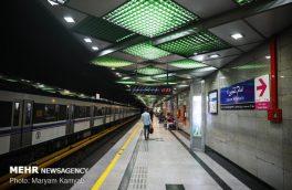 نیاز به اعتبار ۲۰۰ هزار میلیاردی برای تکمیل مترو تهران