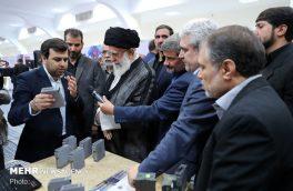 رهبر انقلاب از نمایشگاه شرکتهای دانشبنیان بازدید کردند