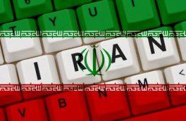 آغاز حمله سایبری آمریکا علیه ایران