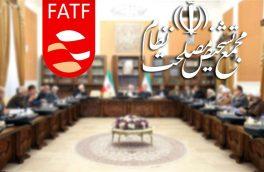 موافقت رهبری با لوایح FATF و CFT صحت ندارد