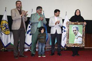 همایش بازنشستگان حامی تیم ملی فوتبال ایران