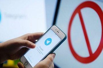 تلگرام رفع فیلتر خواهد شد یا نه!