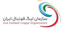 لغو تمامی مسابقات فوتبال تا پایان تعطیلات نوروزی