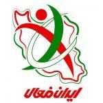 برنامه «ایران فعال»