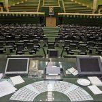 صندلی ریاست مجلس