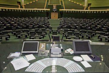 جنجال پیامک پدر داماد احمدینژاد به منتخبان مجلس یازدهم در حمایت از ریاست نیکزاد