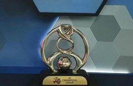 ضرر نجومی AFC در صورت لغو لیگ قهرمانان آسیا