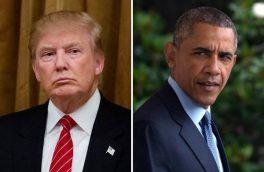 حمله عجیب ترامپ به اوباما!