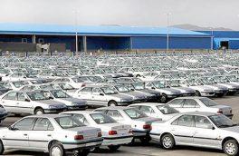 اعلام وضعیت پرونده فساد خودرویی دو نماینده مجلس