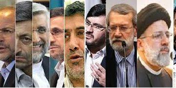 رقابت سخت اصولگرایان برای جانشینی روحانی/ وضعیت نامشخص دو رئیس قوه!