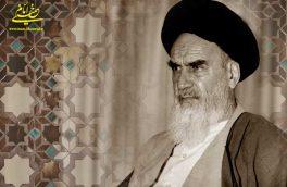 توجه به رفاه محرومان در گفتمان امام خمینی(ره)
