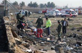 آخرین وضعیت پرونده سقوط هواپیمای اوکراینی/ ۶ نفر بازداشت شدهاند