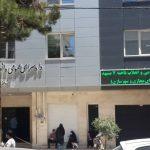 دادسرای ناحیه 7 مشهد