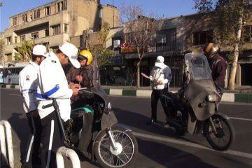 طرح جدید پلیس برای برخورد با موتورسواران متخلف در تهران