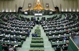 مجوز مجلس به اعضای مجمع تشخیص برای شرکت در انتخابات ۱۴۰۰
