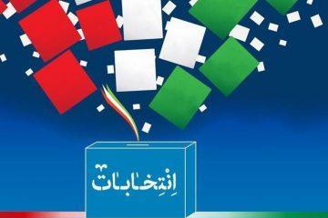 جدول زمانبندی انتخابات ریاست جمهوری اعلام شد/ آغاز رقابت کاندیداها از ۷ خردادماه