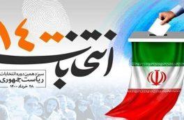 صلاحیت لاریجانی، احمدینژاد، جهانگیری و پزشکیان احراز نشد