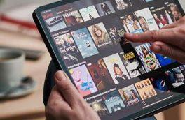 خلاءهای فنی و قانونی برای رسیدن به اینترنت نامحدود