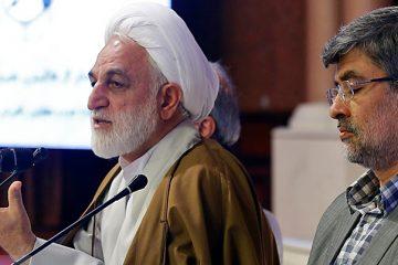 محمد باقر الفت به عنوان معاون منابع انسانی وامور فرهنگی قوه قضائیه منصوب شد