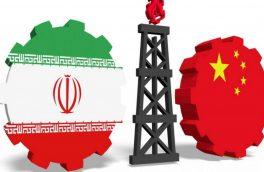 صادرات نفت ایران به چین ۳۰ درصد نسبت به قبل از تحریم بیشتر شده است