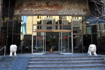 رئیس کل سازمان توسعه تجارت ایران منصوب شد/ مدیر جوان و پژوهشمحور در سئول